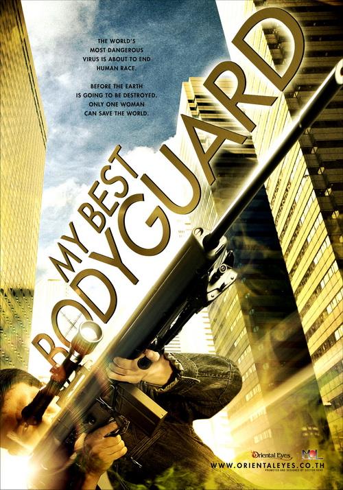 Мой лучший телохранитель / My best bodyguard (2010) DVDRip