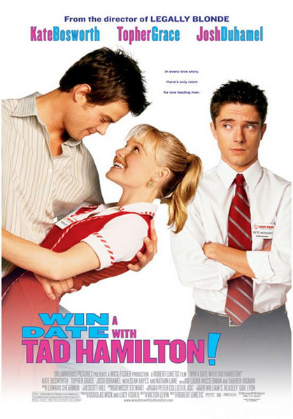 СВИДАНИЕ СО ЗВЕЗДОЙ / WIN A DATE WITH TAD HAMILTON (2004) DVDRIP