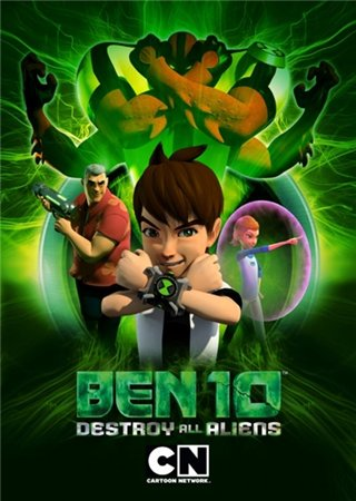 Бен 10: Крушение пришельцев / Ben 10: Destroy All Aliens (2012) HDTVRip